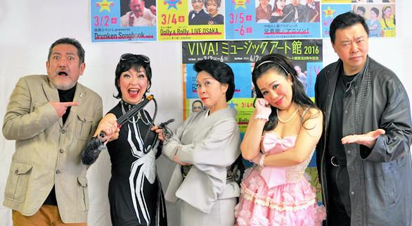 (左から)後藤ひろひと、オジョウサンズ(桂あやめ/内海英華/めぐまりこ)、伊藤えん魔