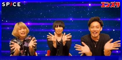 『バンドやろうぜ!』発バンド、OSIRIS小林正典が意外な素顔を披露&重大発表