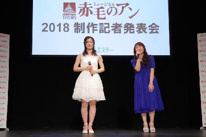 """""""天才""""と呼ばれた少女2人がミュージカル作品で2度目の共演 大人になった美山加恋&さくらまやのお気に入りは紹興酒?"""