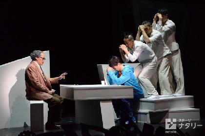 ラルビ×森山未來「プルートゥ」再び、土屋太鳳「宇宙みたい」な初舞台