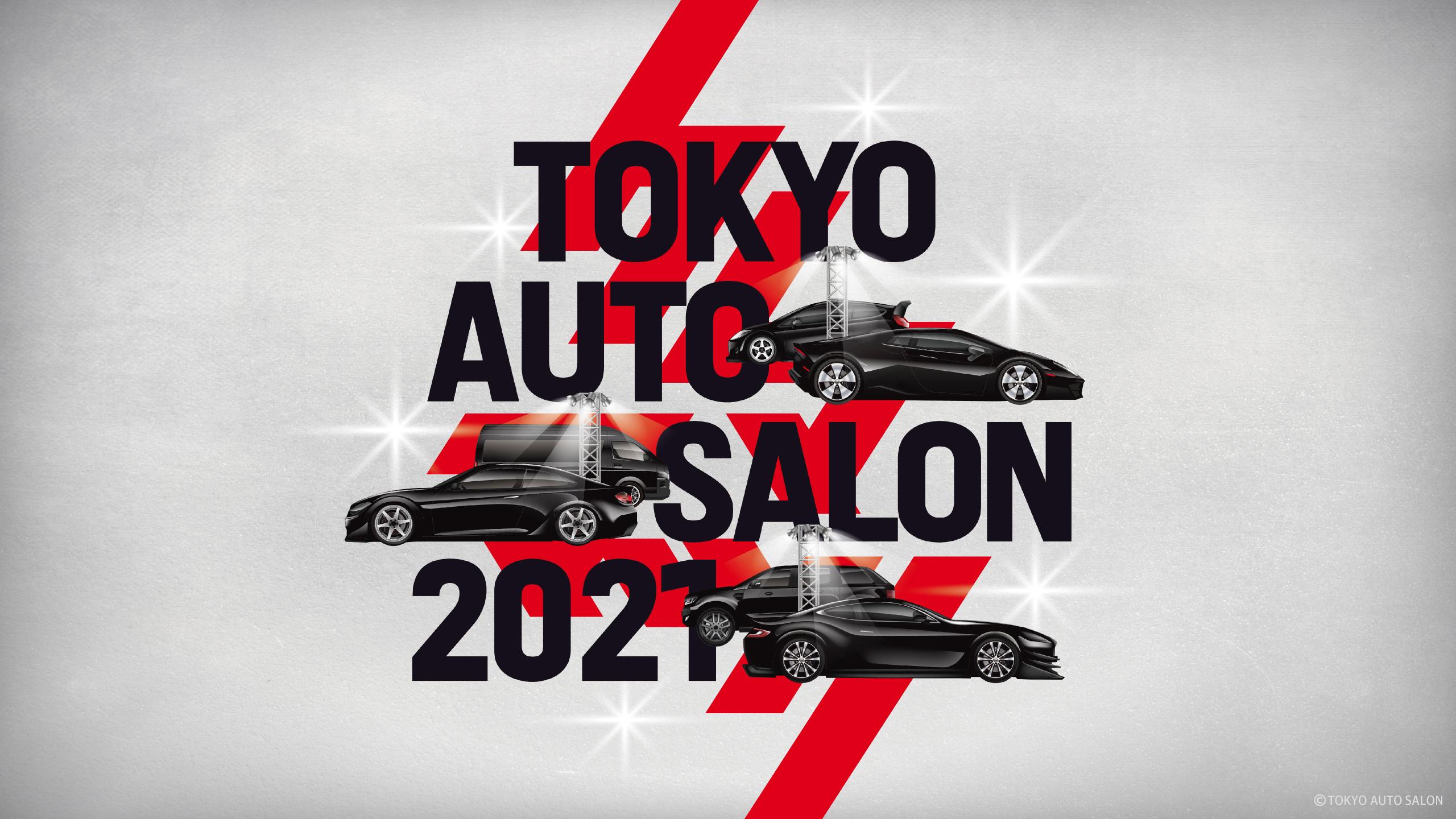 東京オートサロン2021 キービジュアルの壁紙