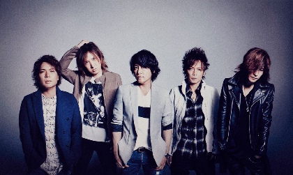 LUNA SEA、新アルバム『LUV』のジャケット解禁 特設サイトには各メンバーのインタビューや現場スタッフのブログも
