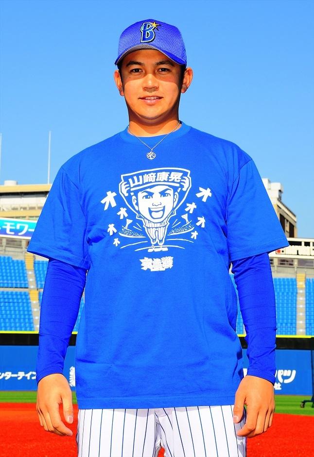 """『交流戦SERIES』限定""""JUMP""""Tシャツをファンが着用し、試合当日は球場を青く染め上げる(※画像はイメージ) (c)YDB"""