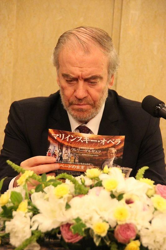 配布された公演のパンフレットに目を落とすゲルギエフ氏