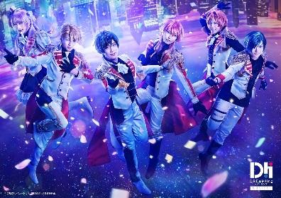 佐藤信長主演 ミュージカル『DREAM!ing』「ゆめライブ」衣装で華やかに舞う6人のメインビジュアルが初公開