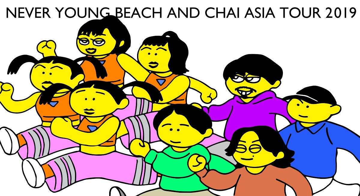 never young beach、CHAI