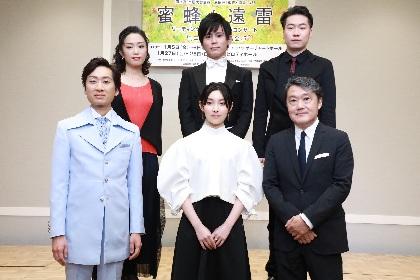 橋本良亮(A.B.C-Z)、家入レオらが恩田陸作品の朗読劇に挑戦