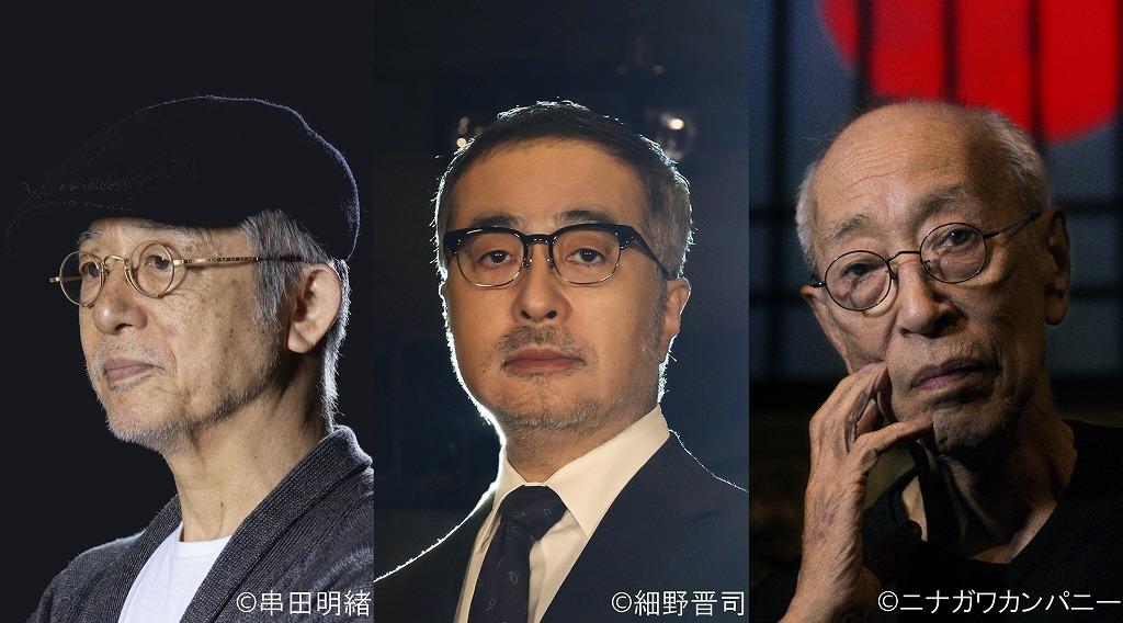 (左から)串田和美、松尾スズキ、蜷川幸雄