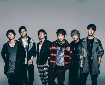 UVERworld 坂口健太郎、永野芽郁出演映画『仮面病棟』の主題歌をシングルリリース決定