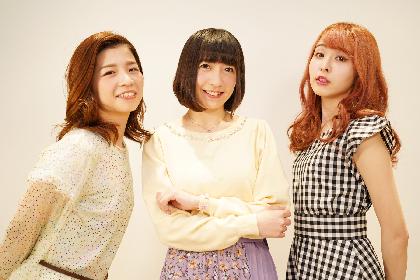 アイカツ!歌唱担当の遠藤瑠香、未来みき、そして同じく元担当の巴山萌菜の3人が、自主企画ライブを開催決定
