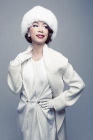 野宮真貴、「PARIS」をテーマにしたFrancfrancオリジナルクリスマスソングを歌う