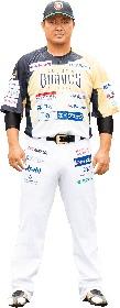 男・村田修一がついに…9月9日のホーム最終戦は一大セレモニーに!