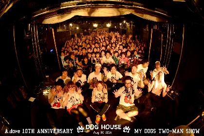 札幌にてSiM×NOISEMAKERが2日間にわたり激突  セレクトショップA.dore 10周年イベントで