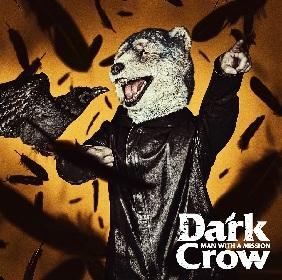 MAN WITH A MISSION、ドラムのスペア・リブがカラス使いに ニューシングル「Dark Crow」ジャケットデザインを公開