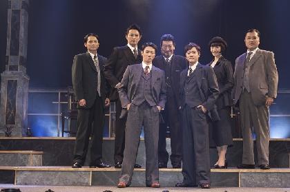 辰巳雄大(ふぉ~ゆ~)&林翔太 舞台『ネバー・ザ・シナー‐魅かれ合う狂気‐』が開幕
