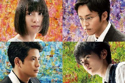 映画『蜜蜂と遠雷』~ピアノコンクールの熱気と緊張感、4人の挑戦者の成長を石川慶監督が描く