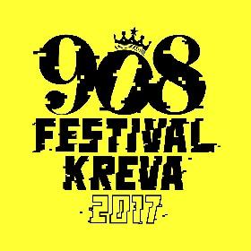 KREVA主催『908 FESTIVAL 2017』日本武道館 ステージサイド席緊急発売
