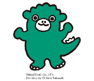 """新たな子ども向けキャラクター「ちびゴジラ」が誕生! デザインは""""Suicaのペンギン""""のさかざきちはる"""