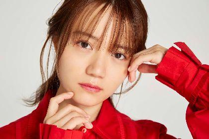 尾崎由香、New Mini Album「NiNa」収録曲「オトメゴコロ」が本仮屋ユイカ主演の連続ドラマ『マイラブ・マイベイカー』OP主題歌に決定