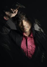 宮本浩次、セカンド・ソロアルバム『縦横無尽』を10月にリリース 47都道府県ツアーの開催も決定
