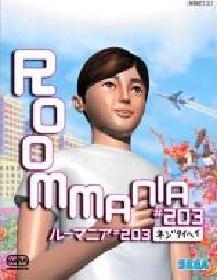 楠本桃子のゲームコラムvol.63 ネジ君の人生は自分の手の中に!『ROOMMANIA#203』