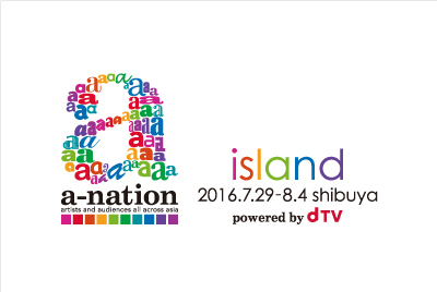 『a-nation island 2016 powered by dTV』
