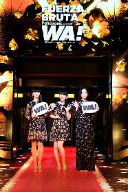 ワールドプレミアのレッドカーペットレポート! フエルサ ブルータ『Panasonic presents WA!-Wonder Japan Experience 』
