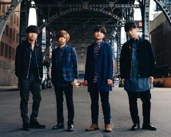 Official髭男dismがテイラー・スウィフト、ビリー・アイリッシュらを抑えてJ-WAVE『TOKIO HOT 100』年間チャート1位に輝く