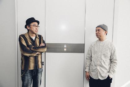 劇作家・横山拓也×演出家・寺十吾に聞く、作品に取り組むそれぞれの思い 『目頭を押さえた』インタビュー