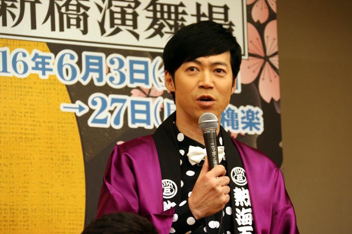 東貴博 熱海五郎一座 熱闘老舗旅館「ヒミツの仲居と曲者たち」