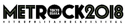 岡崎体育、UVERworld、フレデリック、sumikaら 『メトロック』最終出演アーティストを発表