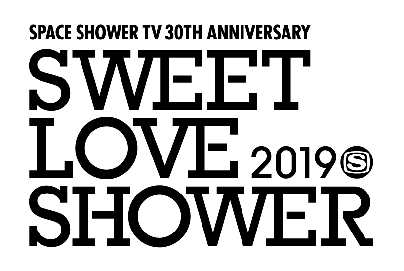SPACE SHOWER TV 30TH ANNIVERSARY SWEET LOVE SHOWER 2019