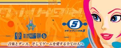 楠本桃子のゲームコラムvol.110 ノリとビートとハッピーなサウンド!ハイセンスなゲーム2選!