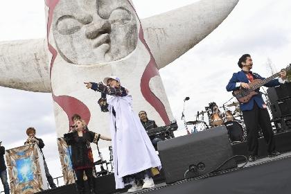 """ドリカム、「大阪LOVER」でお馴染み""""太陽の塔""""前でのスペシャルライブに7,000人が熱狂!"""