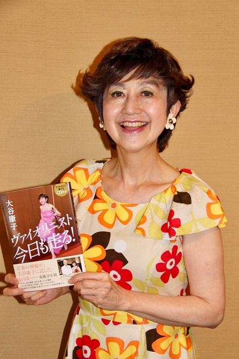 「ヴァイオリニスト今日も走る」、お読み頂けると嬉しいです! (C)H.isojima
