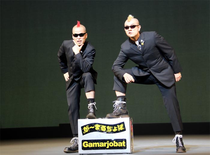 が~まるちょば サイレントコメディー JAPAN TOUR 2016