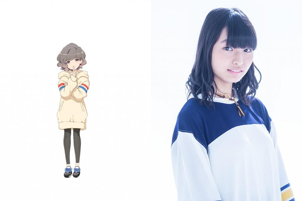 白河みずな(小見川薫役)