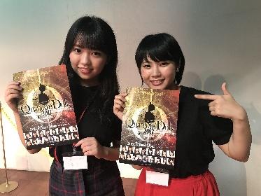 元Dream5・大原優乃が舞台『クォンタムドールズ2017』で初主演