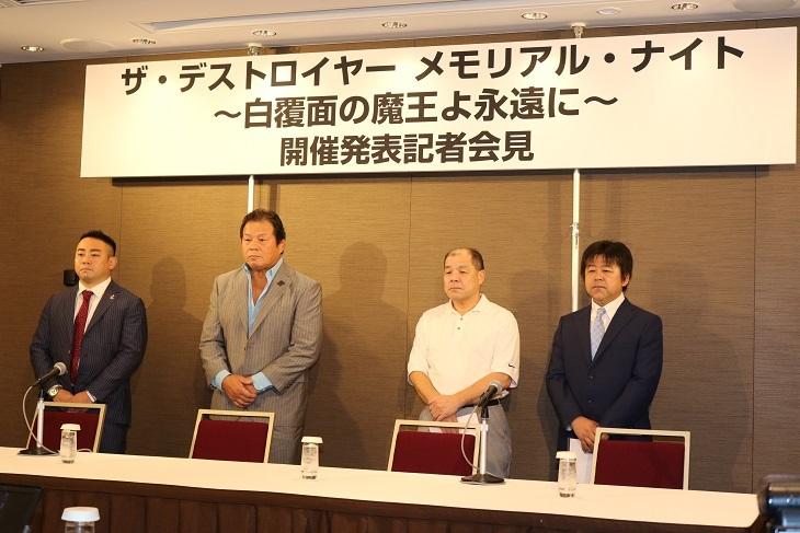 株式会社H.J.T.Productionが主催し、大会プロデューサーを全日本プロレスの和田京平名誉レフェリー、木原文人リングアナウンサーが務める
