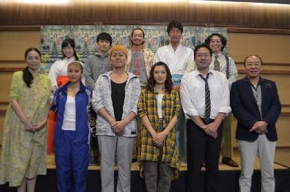 タクフェス第6弾舞台『あいあい傘』、東京公演の初日公開ゲネプロと囲み取材が開催