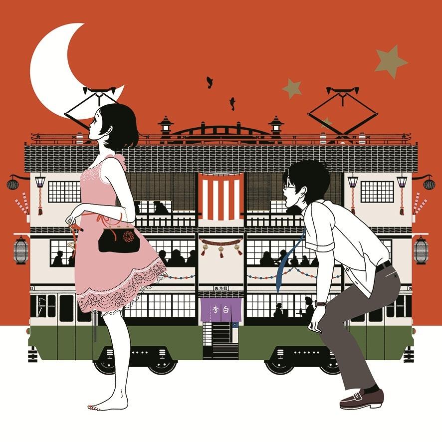 森見登美彦著『夜は短し歩けよ乙女』  (C)KADOKAWA