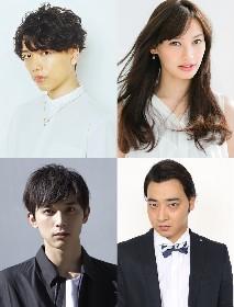 山崎育三郎、大政絢、吉沢亮、斉藤慎二(ジャングルポケット)らが知英初主演映画『レオン』に出演へ
