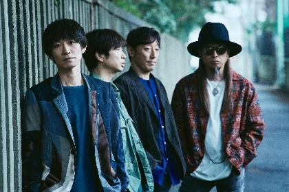 スピッツ、レア楽曲を加えた『花鳥風月+』のCDリリースが決定 スペシャル・アルバム3タイトルをアナログ盤で同時リリースも