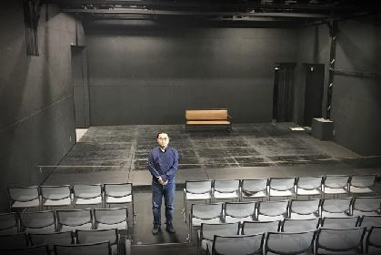 京都の新しい小劇場[THEATRE E9 KYOTO]いよいよ6/22オープン~初代芸術監督・あごうさとしが語る