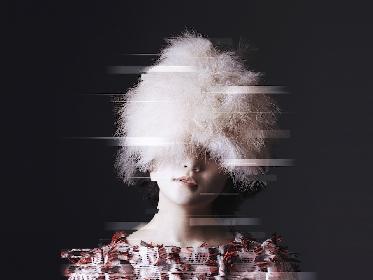 mahina、JQ(Nulbarich)プロデュースによるニューシングル「Lamplighter」リリース決定、FM802『EVENING TAP』にて初オンエア