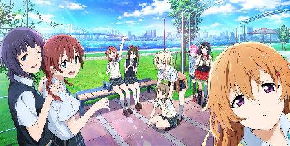 ラブライブ!虹ヶ咲学園スクールアイドル同好会、初ライブでTVアニメ制作決定を発表