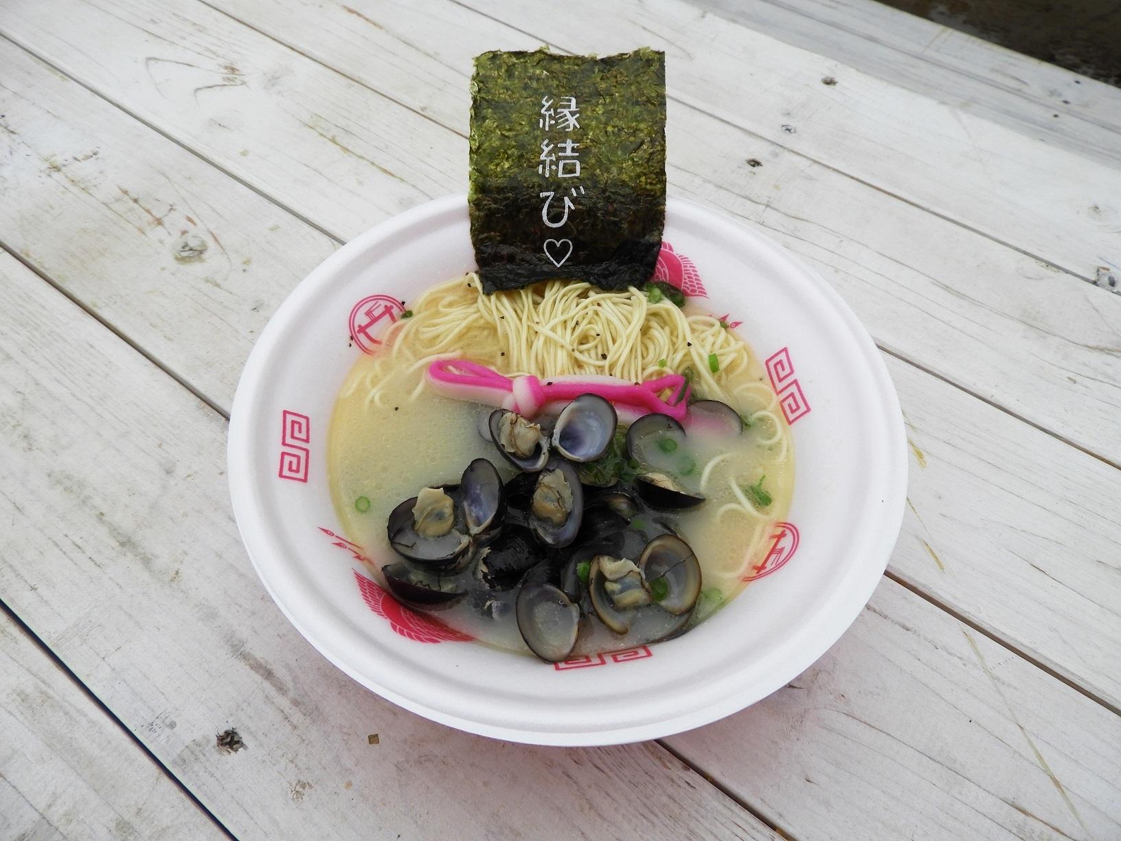 かみあり製麺『縁結びしじみ塩らぁ麺』<島根>