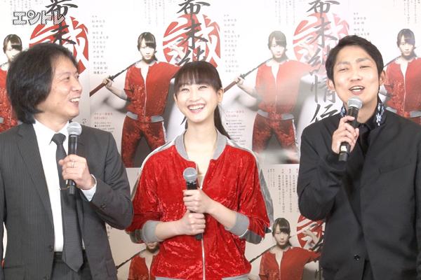 舞台「新・幕末純情伝」制作発表 左から岡村俊一(演出)、松井玲奈、石田明