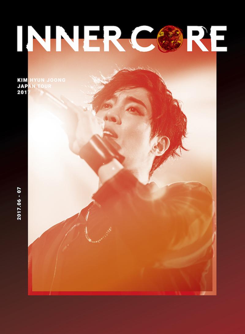 """キム・ヒョンジュン『KIM HYUN JOONG JAPAN TOUR 2017 """"INNER CORE""""』DVD初回盤"""