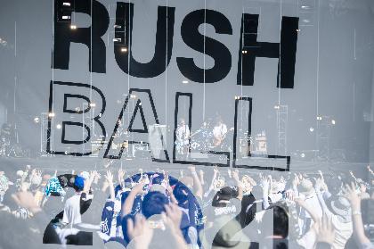 04 Limited Sazabys『RUSH BALL 2021』ライブレポート ーーロックシーンと『RUSH BALL』の未来に光が差しますように